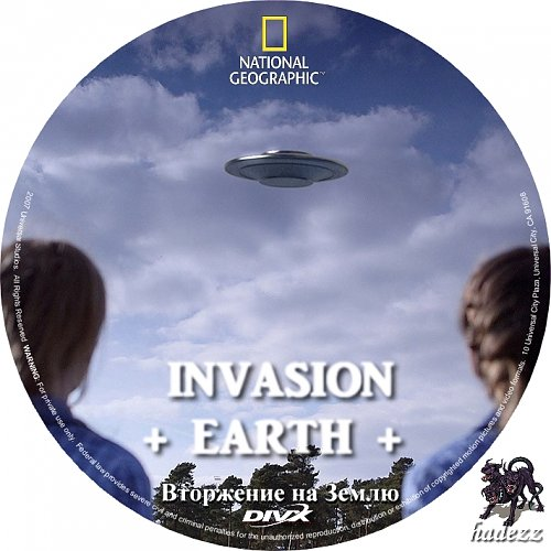 National Geographic: Вторжение на Землю / Invasion Earth