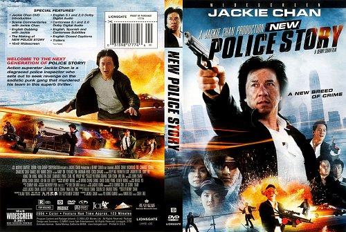 Новая полицейская история (2004)/ New police story (2004)