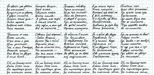 Кучин Иван - Сиротская доля (2015)
