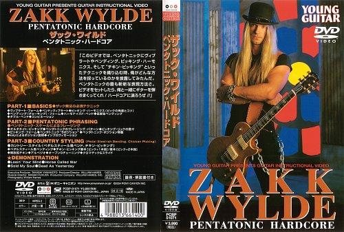 Zakk Wylde - Pentatonic Hardcore (2004)