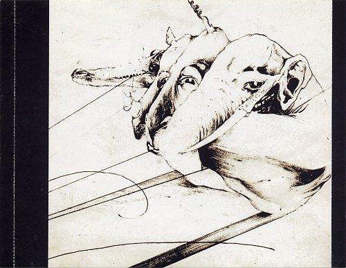 Зоопарк - Уездный Город N (1983)