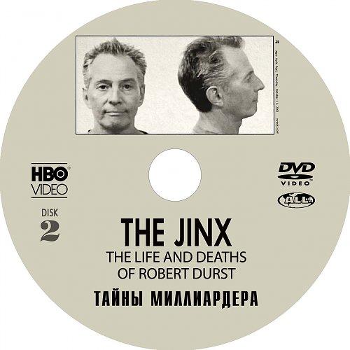 Тайны миллиардера / The Jinx: The Life and Deaths of Robert Durst (2015)