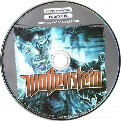 Wolfenstein [2009, PC]