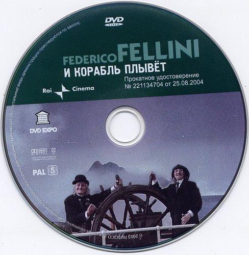 И корабль плывет / E la nave va (1983)