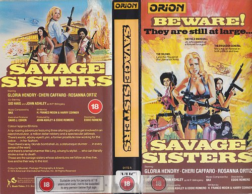 Savage Sisters / Дикие сёстры (1974)
