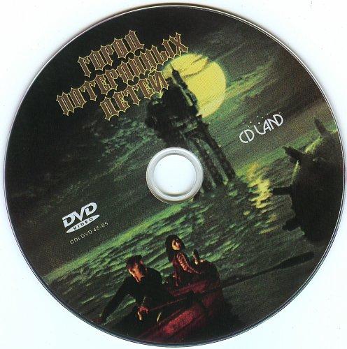 Город потерянных детей / La cité des enfants perdus (1995)