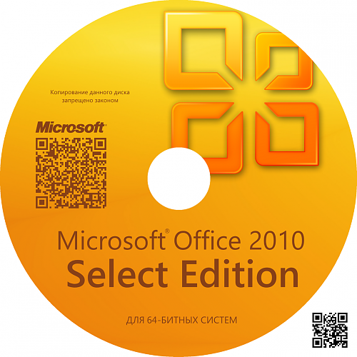 Microsoft Office 2010 / Select Edition