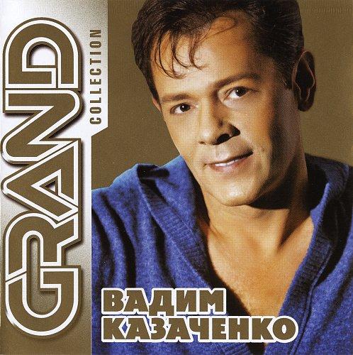 Вадим Казаченко - Grand Collection (2013)