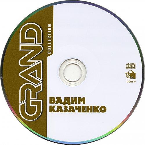 Казаченко Вадим - Grand Collection (2013)