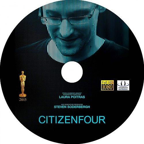 Гражданин Четыре / CitizenFour (2015)