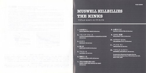 Kinks, The  - Muswell Hillbillies (1971)