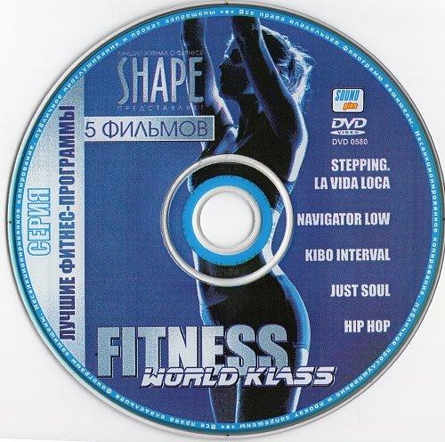 Лучшие фитнес-программы / Fitness World Klass