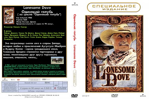 Одинокий голубь / Lonesome Dove (1989)