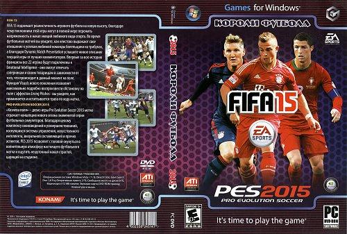 FIFA 2015 + Pro Evolution Soccer 2015