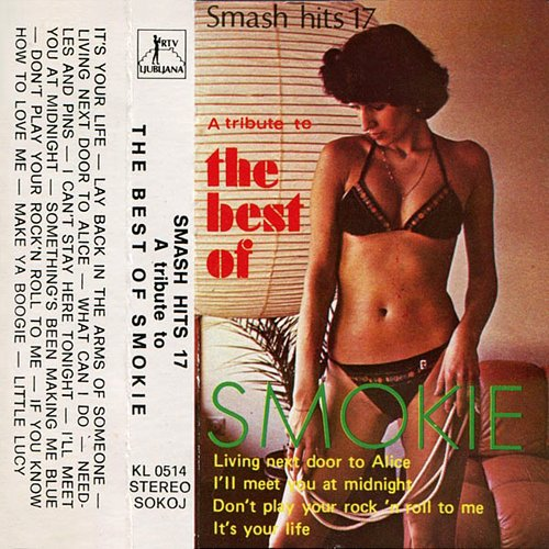 Smash hits 17 - A Tribute To The Best Of Smokie (1979)