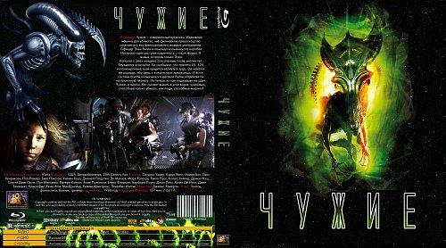 Чужие  / Aliens(1986)