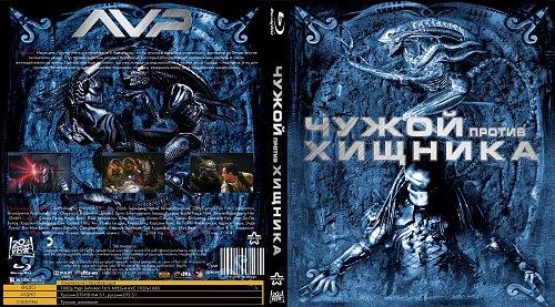 Чужой против Хищника / AVP: Alien vs. Predator (2004)