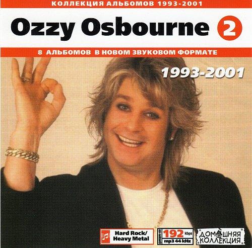 Ozzy Osbourne Disc 2 (Домашняя коллекция)