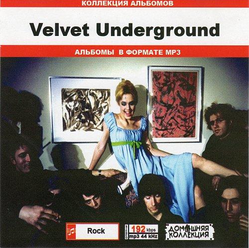 Velvet Underground (Домашняя коллекция)
