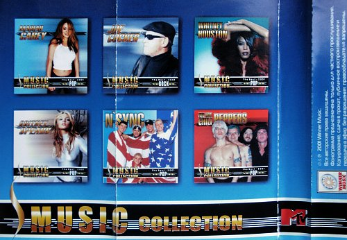 Adriano Celentano - Music Collection (2001)