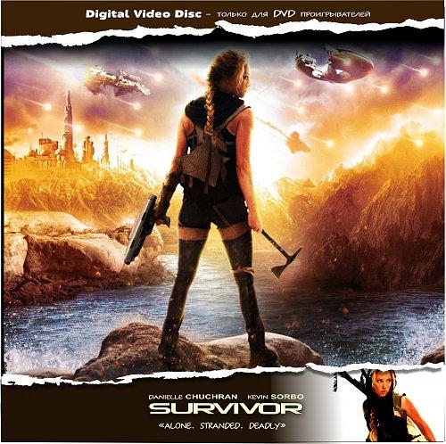 Оставшийся в живых / Survivor (2014)