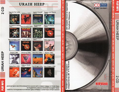 Uriah Heep (Play MP3)