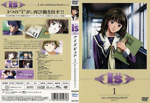 Айдзу / I''s Pure / Aizu Pure (2005)
