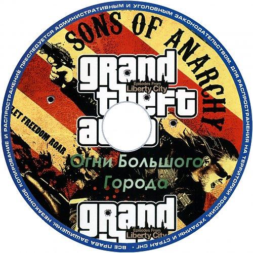 Grand Theft Auto IV. Моды