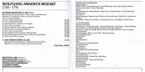 Wolfgang Amadeus Mozart - Ave verum corpus in D major, K 618, Davidde penitente K 469 (1990)