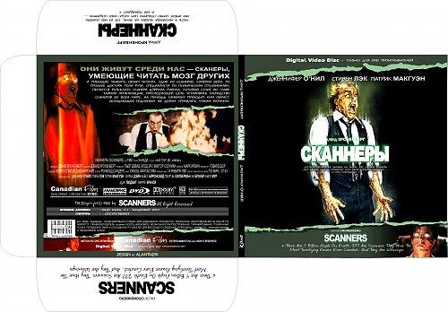 Сканнеры / Scanners (1980)