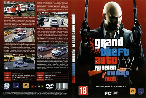 Grand Theft Auto 4 Russian modern mod
