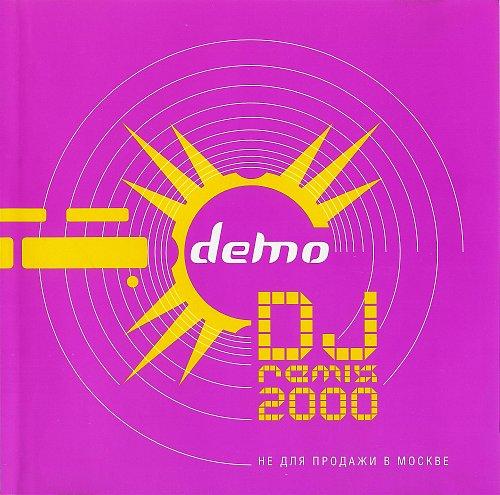 Демо - DJ Remix 2000