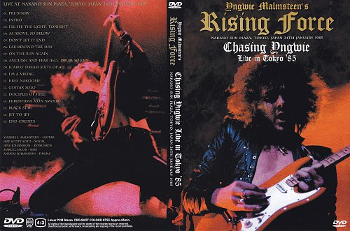 Yngwie Malmsteen - Chasing Yngwie Live In Tokyo 1985