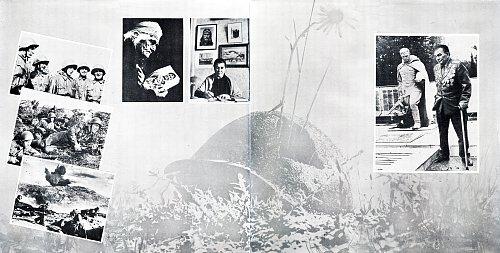 Каска с красной звездой (1983) [2LP C60-19355-58]