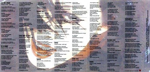 Цой Анита - Черный лебедь (1998)