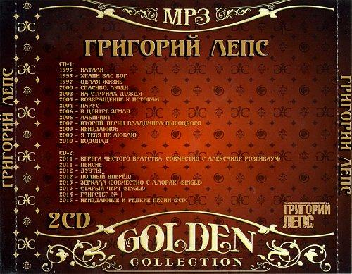 Лепс Григорий - MP3 golden collection