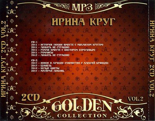 Ирина Круг - Golden collection 2015