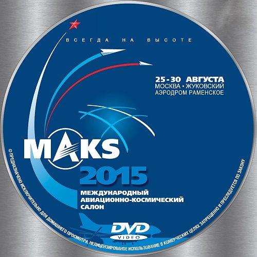 МАКС-2015 Международный Авиакосмический салон