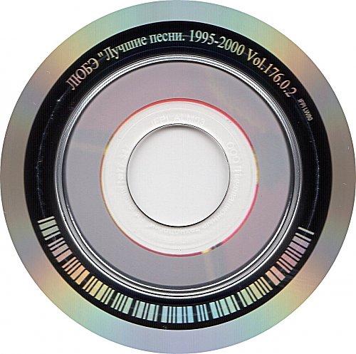 Любэ - Лучшие песни 1989-2015 (2015)