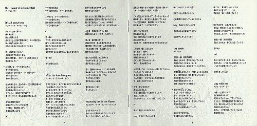 Ten - 1996 Ten (X)