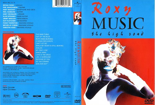 Roxy Music - The High Road (1983)
