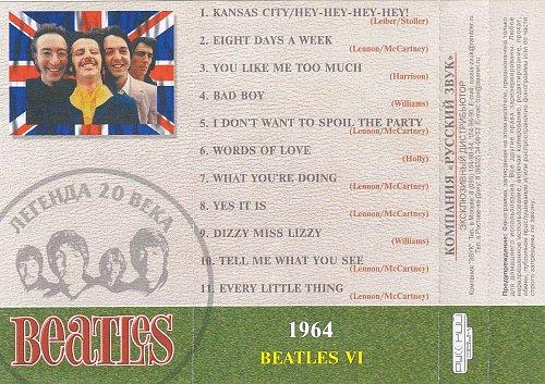 Beatles - Beatles VI (2001)