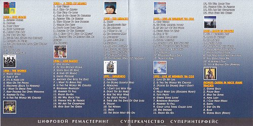Queen - MP3 Collection, vol.2