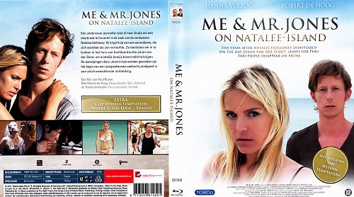 Я и мистер Джонс / Me and Mr Jones on Natalee-Island