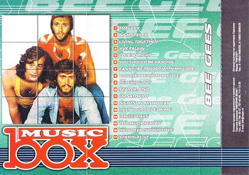 Bee Gees - Music box (2002)