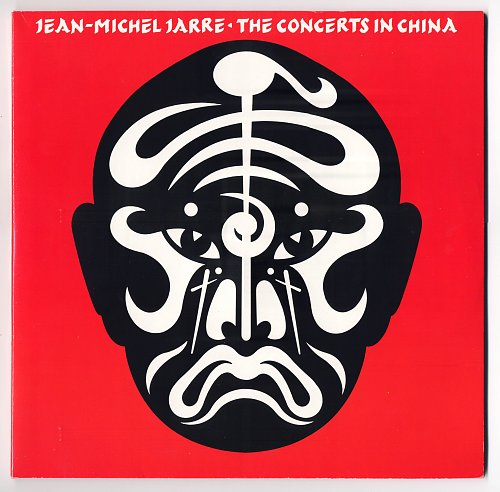 Jean Michel Jarre - The Concerts In China(1982)