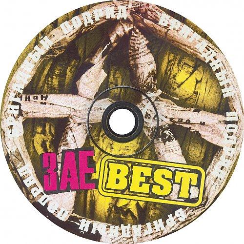 Бригадный Подряд - ЗаеBEST 1985-2003 (2003)