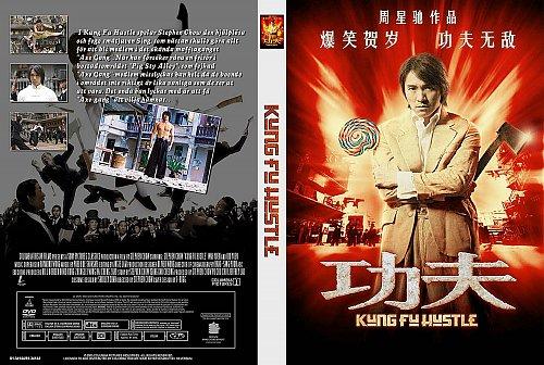 Разборки в стиле Кунг-фу / Kung Fu Hustle (2004)