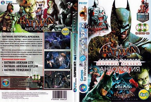 Batman антология