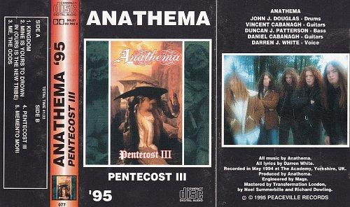 Anathema - Pentecost (1995)